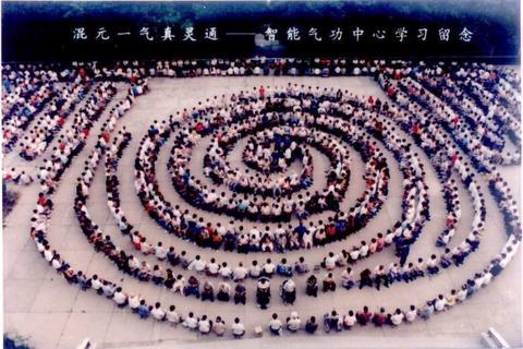 sessione di formazione presso il Centro di recupero del Qigong Huaxia Zhineng